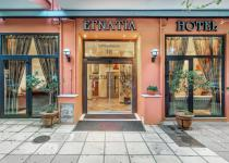 Фотография отеля Egnatia Hotel