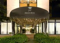 Фотография отеля Abano Ritz Hotel Terme