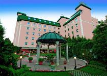 Фотография отеля The Green Park Hotel Merter