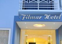 Фотография отеля Filmar Hotel