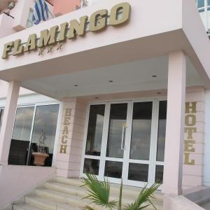 Flamingo Beach Hotel  (3*)