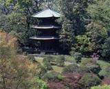 Four Seasons Chinzan-so