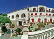 Фотография отеля Hotel Terme Galidon