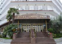 Фотография отеля Garbi Park