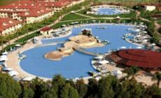 Michelizia resort калабрия
