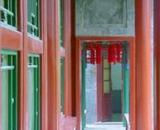 Garden View YWCA Hong Kong