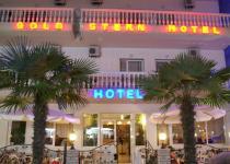 Фотография отеля Gold Stern Hotel