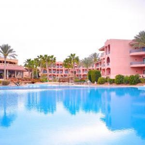 Parrotel Aqua Park Resort (4*)