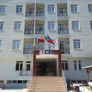 Gonul Palace (3*)