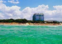 Фотография отеля Grand Hotel Costa Brada