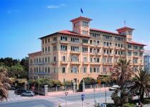 Фотография отеля Grand Hotel Royal