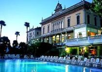 Фотография отеля Grand Hotel Villa Serbelloni