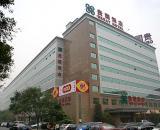 Great Hotel Beijing