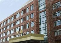 Фотография отеля Guest House (Beidaihe)
