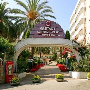 Guitart Central Park Aqua Resort (3*)