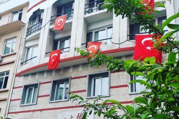 Отель Hali Турция, Стамбул
