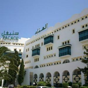 Hannibal Palace Hotel (4*)