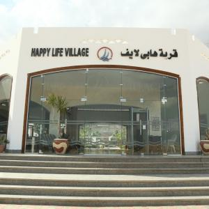 Happy Life Village (4*)