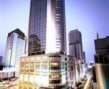 Harbour Plaza Chongqing