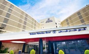 отель Helnan Palestine Hotel
