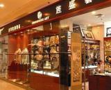 Hengsheng Peninsula International Hotel