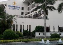 Фотография отеля International Asia Pacific Convention Center & HNA Resort