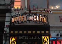 Фотография отеля Melita