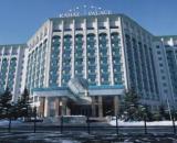 Hyatt Regency Almaty
