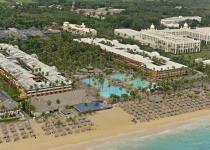 Фотография отеля Iberostar Dominicana