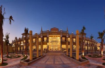 Il Mercato Hotel & Spa 5*