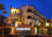 Фотография отеля Imperial Hotel