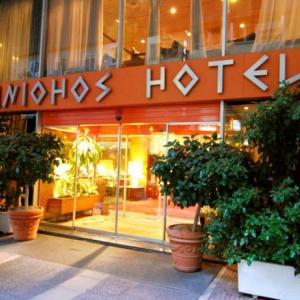 Iniohos Hotel (3)