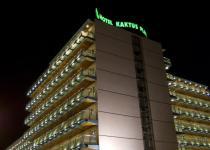 Фотография отеля Kaktus Playa