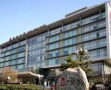 Kangming Hotel Beijing