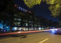 Фотография отеля Hotel Kapok Beijing
