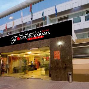 Fortune Karama Hotel (3*)