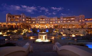 отель Kempinski Hotel Soma Bay