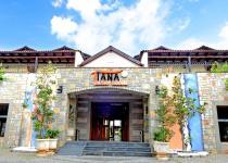 Фотография отеля Tiana Beach Hotel
