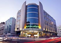 Фотография отеля Landmark Hotel Riqqa