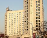 Beijing Landmark Towers Hotel