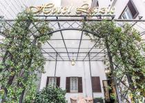 Фотография отеля Lazio