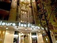 Фотография отеля Les Fleurs