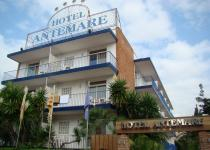 Фотография отеля Ibersol Antemare Spa