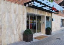 Фотография отеля Acta Antibes Hotel