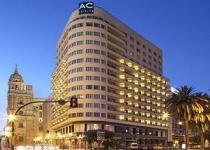 Фотография отеля AC Hotel Malaga Palacio