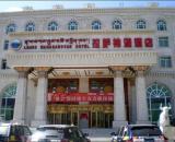 Manasarovar International Hotel