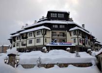 Фотография отеля Maria-Antoaneta Residence