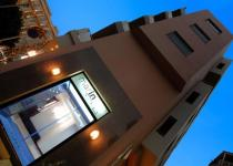 Фотография отеля Marin Dream