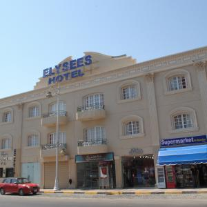 Elysees Hotel (4*)
