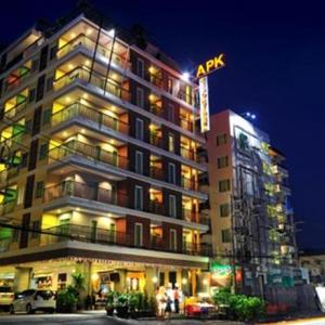 APK Resort (3 *)